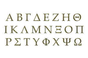 Options trading greek symbols